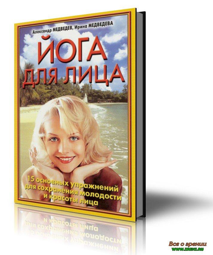 Любовнофантастические романы