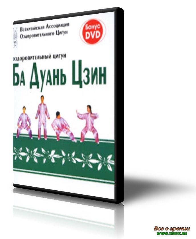 Бутакова ольга алексеевна книги скачать бесплатно