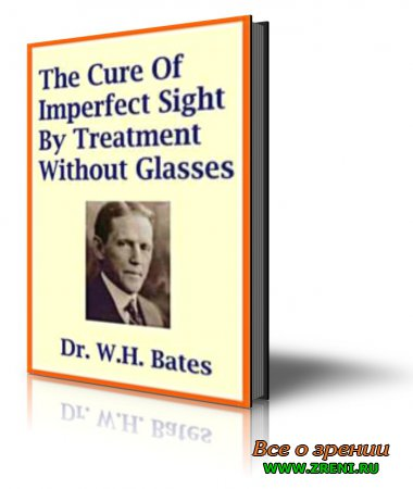 The Cure of Imperfect Sight by Treatment Without Glasses | Bates W. H., M.D.