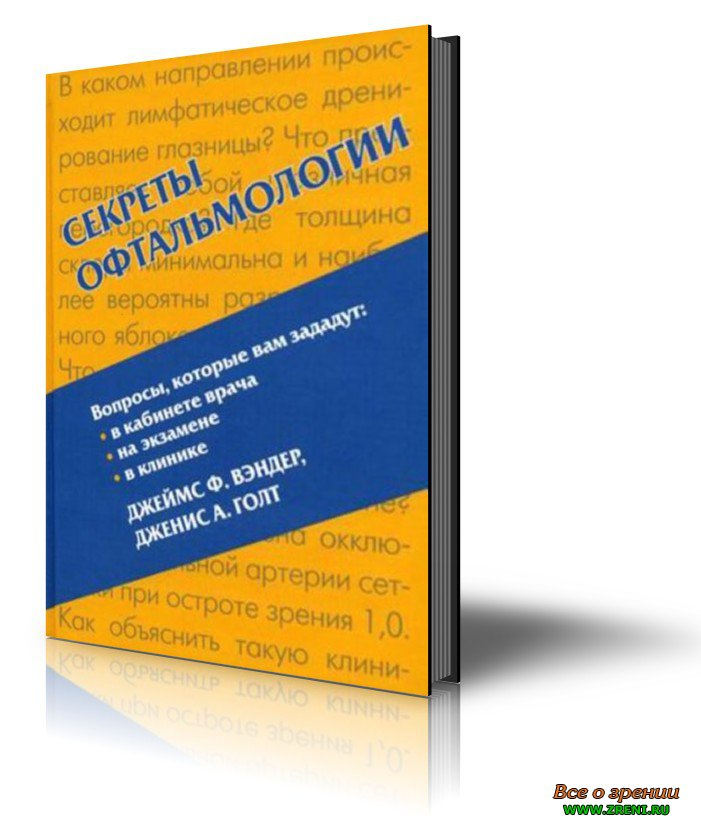book Daily Language Practice
