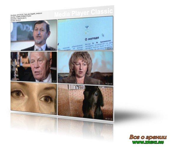 Массаж для глаз для улучшения зрения при близорукости