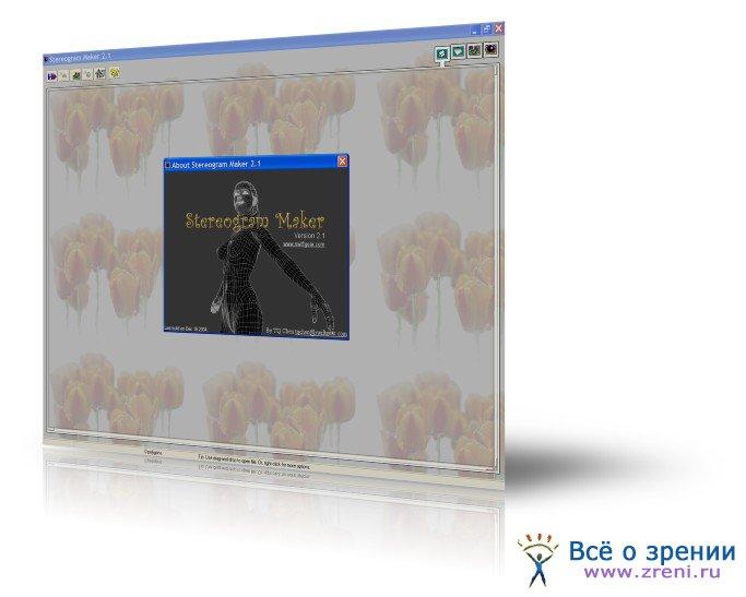 Программы для фото аннимации и графики Создание