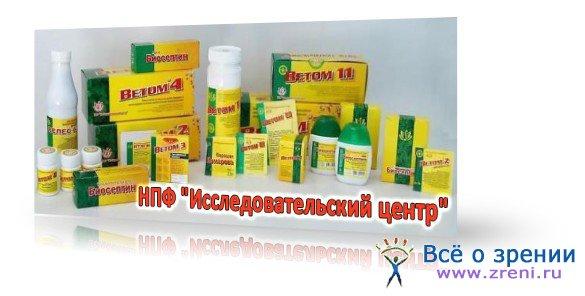 препараты от кишечных паразитов