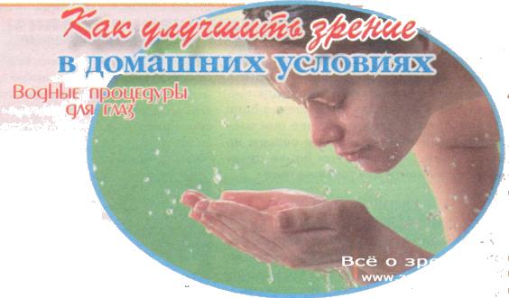 Сделать операцию по близорукости в москве