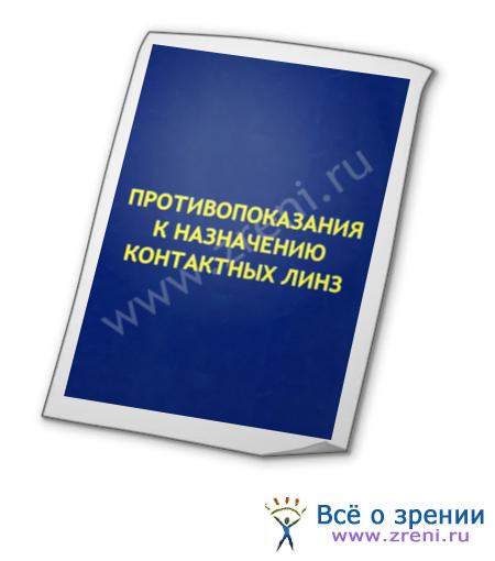 противопоказания препараты атропина сульфат