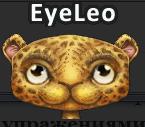 Очки которые восстанавливают близорукость
