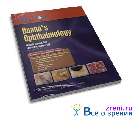 Duane's Ophthalmology | William Tasman, Edward A Jaeger