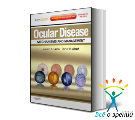Ocular Disease Mechanisms and Management | Leonard A. Levin