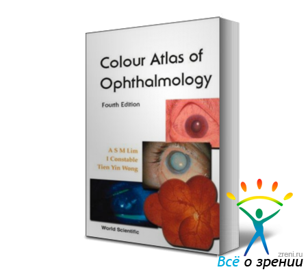 Colour atlas of ophthalmology | Siew Ming Lim, Ian J Constable