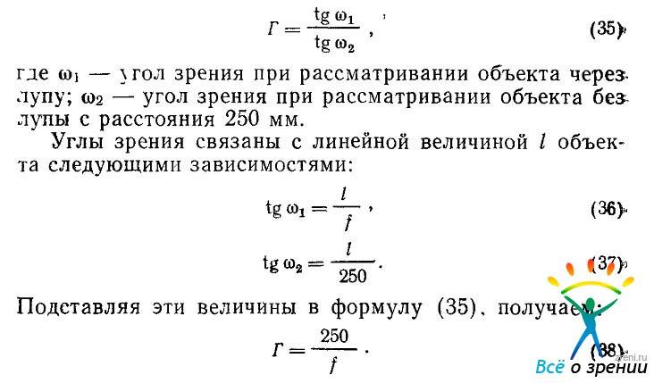 5 евроцентов в рублях