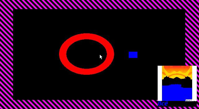 Программа Eye - фото 3