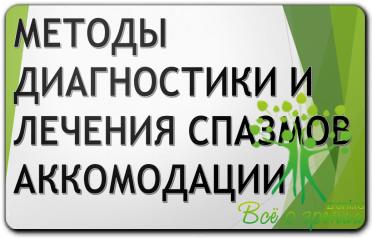 Центры реабилитации алкоголиков - наркологическая клиника
