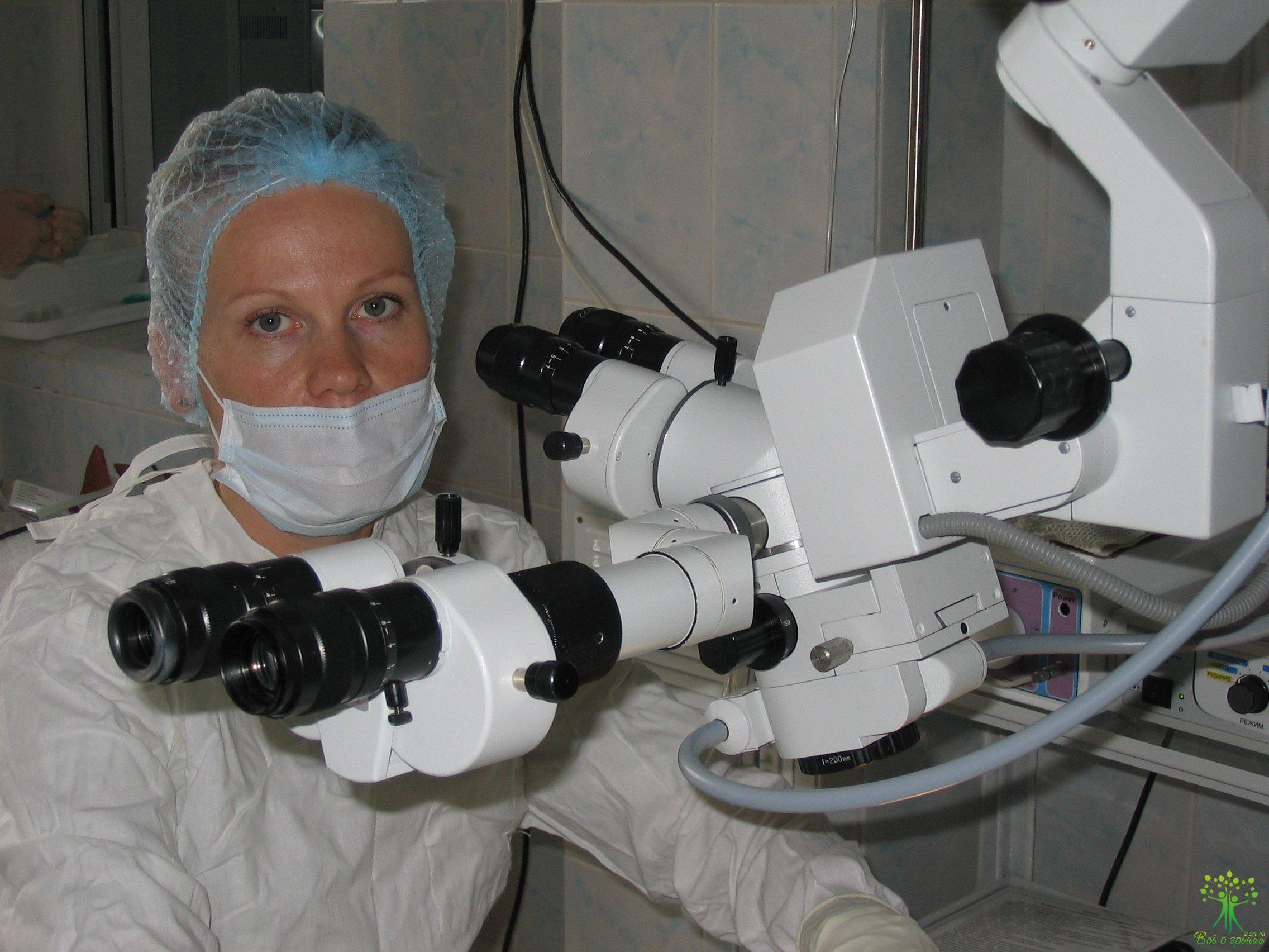 Аттестационная работа медицинской сестры офтальмологического кабинета