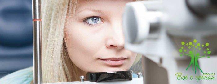 Основы физиотерапии глазных заболеваний